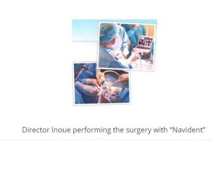 "To make the implant surgery safe and secure Implant Navigation System Introduction of ""Navident"""